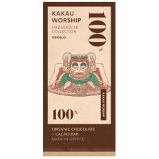 BIO 100% Madagaskar (bez přísad) Kakau Worship 75g