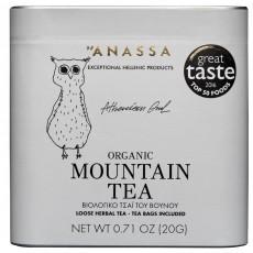 BIO Řecký horský čaj ANASSA 20g (na 10 šálků)